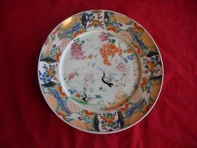 Antique 19th Century Chinese China   Asia  Asian Japanese Plate SIGNED