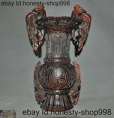 Old Chinese Ox horn Hand-carved dynasty Dragon Phoenix Bowl goblet wineglass cup