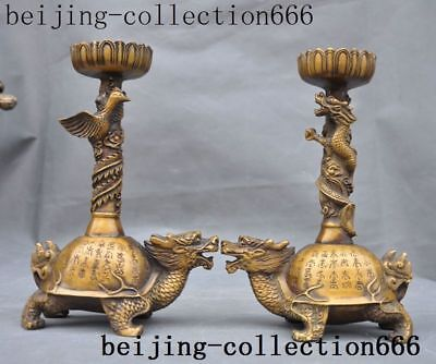 old Chinese bronze Feng shui Dragon Phoenix turtle Text Candlestick Holder Pair