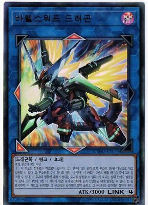 Yu-Gi-Oh Card Borrelsword Dragon (CYHO-KR034) Ultimate Rare korea ver.
