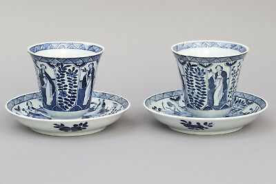Porcelain 2 cups & 2 saucers, blue transfer, Eliza, Early 20th C. China