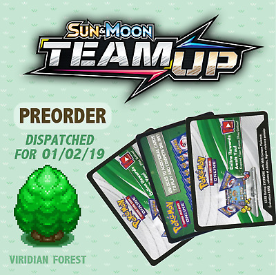 Pokemon - x50 Online Booster Card Codes - SM Team Up - PREORDER ENGLISH