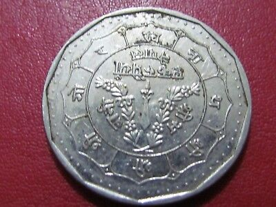 Asian Very Rare Old Coin , Size Half Rupee