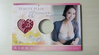 MSRNY CJ Jyutoku 22 Beauty Hair Lingerie DNA 19/20 Rion 3 Rookie Extremely Rare!