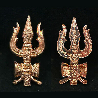Thai amulet Trisula Trident of Lrod Shiva Ajarn Mom Protect Bring Wealth Luck