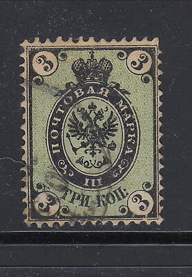 "RUSSIA: 1866 3 kop, ""V"" BACKGROUND,  HORIZ.LAID, WMK, USED, Scott #20d, $40"