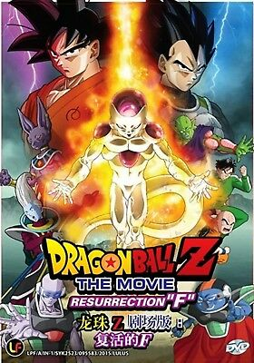 Anime DVD DRAGON BALL Z THE MOVIE RESURRECTION F Complete Box Japan Action SBS