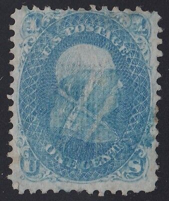 TDStamps: US Stamps Scott#92 1c Franklin Used CV$450.00