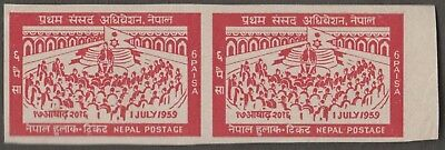 Nepal 1959 6 P Rare Parliament Mnh Pair Variety Imperforate Full Og