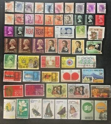 Hong Kong Collection Of Mostly Older  Stamps, Lot 2