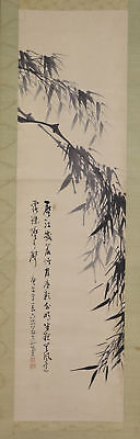"JAPANESE HANGING SCROLL ART Painting ""Bamboo"" Asian antique  #E5671"