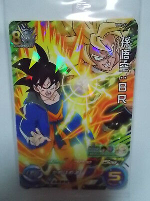 Super Dragon Ball	Heroes UM Promo	UMP-32	& Avatar Card	Son Goku BR	12.15	2018