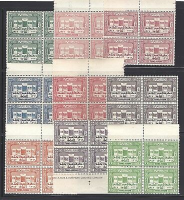 Jordan British Superb Mnh Blocks Scott 236-244 Sg 276-84 Complete Set