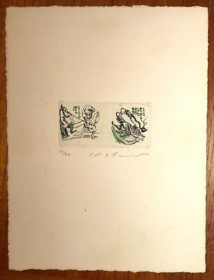 Vintage Modernist 1960 Chinese Etching Ikeda Masuo 12/20 Signed Limited Edition