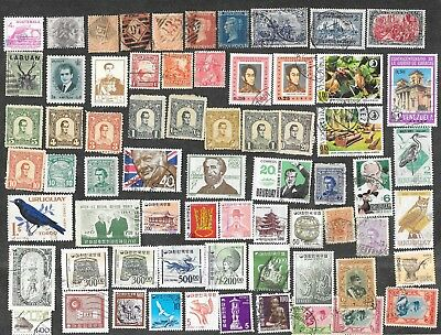 Worldwide Used/Mint Stamps With Nice Early Germany & Great Britain