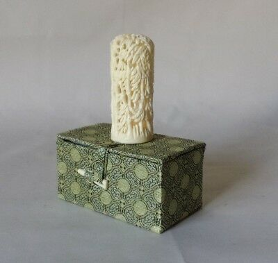 Vintage Hand Carved Miniature Chinese Cow Bone Intricate Bamboo Trinket Box