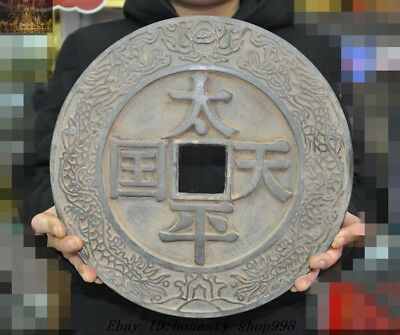 """12""""Rare Huge Old Chinese Dynasty Pure bronze Ancient Money coins Copper bi""""太平天國"""""""