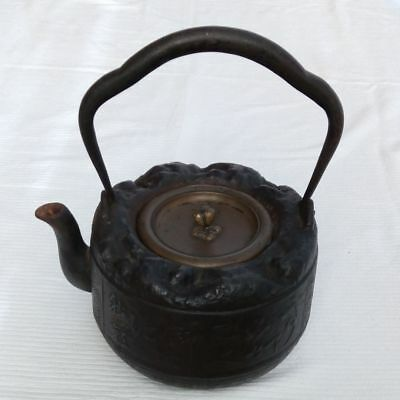 Tetsubin Teapot Tea Kettle Japanese Antique Old Iron T70