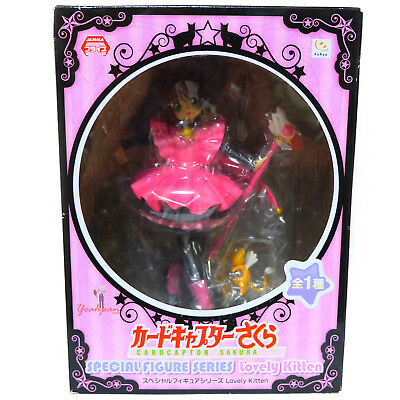 Cardcaptor Sakura Special Figure Series Lovely Kitten [FROM JAPAN]+GIFT