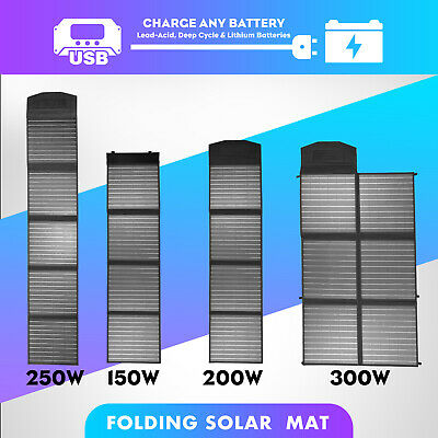 12V 300W 250W 200W 150W Folding Solar Panel Blanket Solar Mat Kit Camping