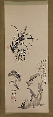 JAPANESE HANGING SCROLL ART Painting Collaboration Asian antique  #E5695
