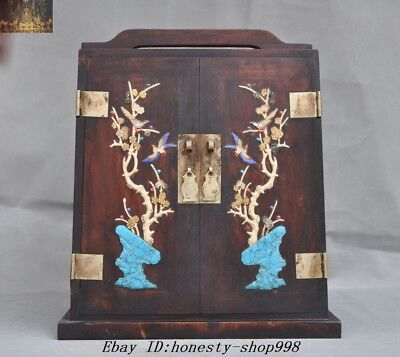 """16""""antique Huanghuali Wood inlay Shell Turquoise Treasure chest Storage Cabinets"""