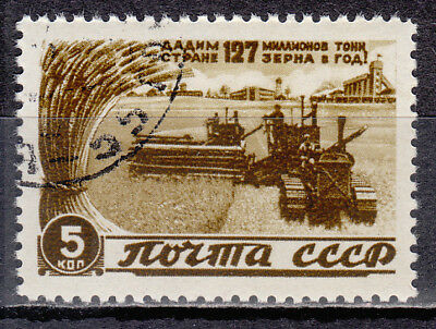 1946 Restoration of the economy , ERROR (point in section O in the ПОЧТА) , USED