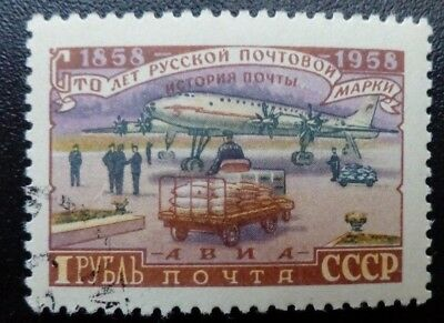 1958 Sol#2212. 100 years of Russian postage stamp , ERROR (spot on the bag)