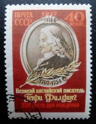 USSR 1957 Sol#2013. G.Filding , ERROR (spot + point on the shoulder) , USED