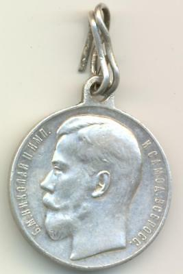 Russian Imperial St George Medal for Bravery 4th Class