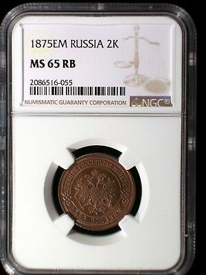 Russia Empire 1875 2 Kopeks *NGC MS-65RB* Only 11 Known >Tops Pops< Finest Known
