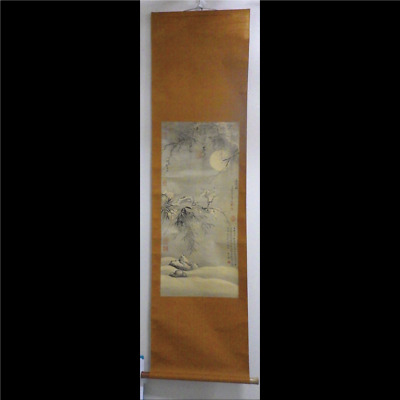 Antique Chinese Scroll Painting, Moon and Plum Tree Vintage Hanging Art Old #47
