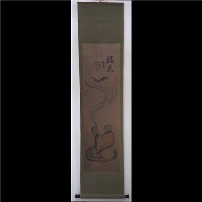 Antique Chinese Scroll Painting, Kissho-ga (Painting to wish good fortune) #07