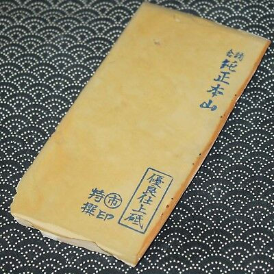 Japanese Natural Whetstone Maruichi 中山 Nakayama Kiita lv4.5 250g from JAPAN a963