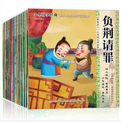 New 20 books/set Chinese idiom stories picture books learning Chinese 3-6 kids