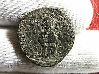 Byzantine empire Christ standing Æ30 Michael IV ? coin to identify