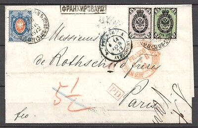 1872 Russia Railway Cover 3+5+20 Kop (To Paris, France)