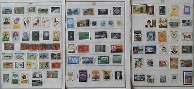 Lot of Nepal Modern Stamps MNH/Used