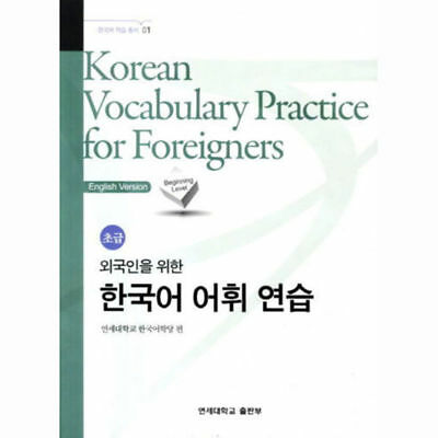 Korean Vocabulary Practice for Foreigners Vol 1