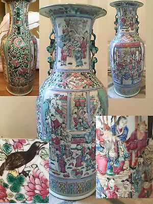 Antique Chinese Qing 19th C Large Porcelain Vase Famille Rose Mandarin Court 23""