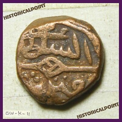 ANCIENT INDIA-Kashmir Sultan-MUHAMMED SHAH-AD1481-1483-1 Kaserah-Copper Coin