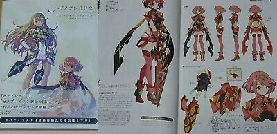 XENOBLADE2 OFFICIAL ART WORKS ALST RECORD 352page