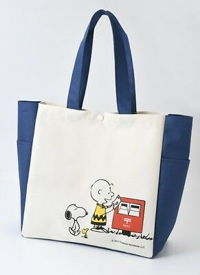 SNOOPY BAG Tote Not for sale Limited Japan Post W300×H300×D120mm F/S