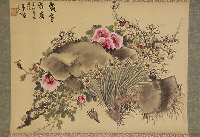 "JAPANESE HANGING SCROLL ART Painting ""Flowers"" Asian antique  #E5726"