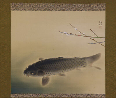 "JAPANESE HANGING SCROLL ART Painting ""Carp"" Asian antique  #E5719"