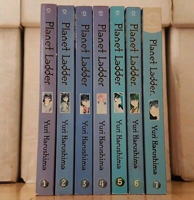 PLANET LADDER 1-7 Manga Collection Complete Set Run Volumes ENGLISH RARE