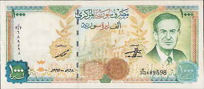 Syria 1000 Pounds 1997 Pick 111B UNC Banknote Serial K With Map Forgery one rare
