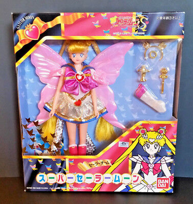 """SAILOR MOON S 11.5"""" Doll BANDAI """"Butterfly"""" deluxe 1994 from Japan NRFB RARE!!!"""
