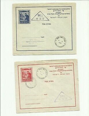 ISRAEL 1949 p/s covers x 2