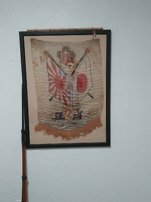 Japanese Going Away Banner ~ Frame included!